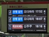 Hakoneyumoto20100505175300